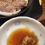 豚ステーキ十一 - 生姜醤油で食す!