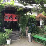 佐野山銀本店 - 入り口