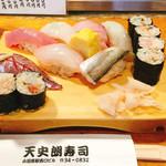 53121951 - 地魚鮨♪