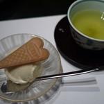 日本料理 折鶴 - 食後さっぱりアイスも上品!