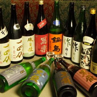 こだわりの日本酒を取り揃えております