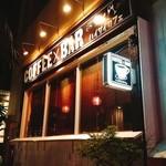 ハイサイカフェ&BAR - ◆外観◆