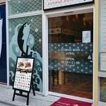 uohei - 店舗入口
