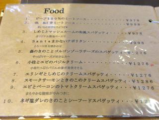 SANTA CAFE - フードメニュー1(2016/7)