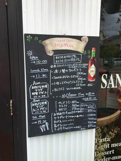 SANTA CAFE - 店頭メニュー(2016/7)
