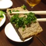 SHIKOKU バル 88屋 - 元々味がつけてあり、そのままで食べれます