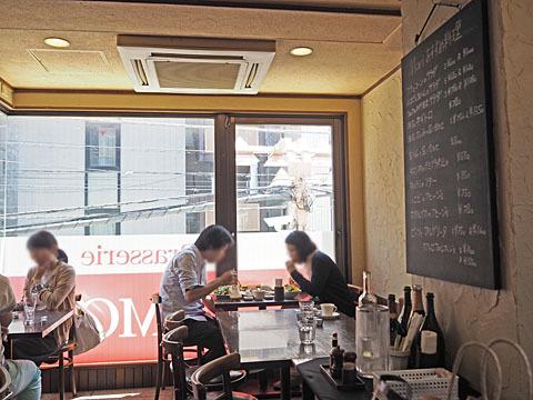 ブラッスリー モリ 遊座大山店