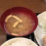 53127843 - 味噌汁UP