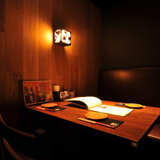【完全個室】照明を落とした個室空間