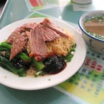 Ying Kee Noodles - 牛腩撈麵