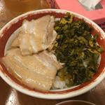 53133105 - 「雲呑入り汁なし担々麺」と「魯肉飯」のランチセット 1026円