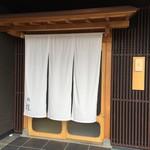 鮨 櫂 - 入口と暖簾