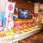 藁焼き鰹たたき 明神丸 - 鰹のたたき県内外の発送や、明神食品の物販も!