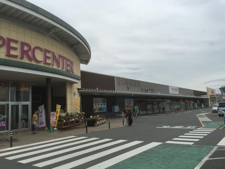 パン工場 イオンスーパーセンター栗原志波姫店