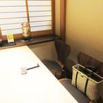 まめ福 - カウンター席以外は個室になってます。 会食・女子会・家族連れ・ランチデートと色々使えます。