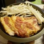 旅籠しび荘 - 夕食⑧(豚肉の西京味噌漬け焼き)