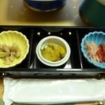 旅籠しび荘 - 夕食①(前菜)