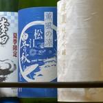 出雲神在料理 おくに - 島根の夏酒各種