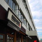 横濱屋本舗食堂 - 2016年6月吉日