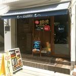 53139746 - 地下鉄南森町駅から西に400mのところにあつ薬膳カレーのお店です