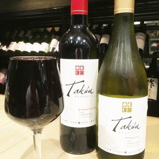 こぼれワイン250円!ハッピーアワーは18時まで。