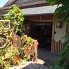 鯛納屋 - 料理写真:玄関は漁場の演出でお出迎え。