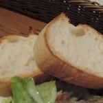 Italian bar 2538 - パンは二切れ
