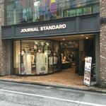 J.S. BURGERS CAFE - ジャーナルスタンダードの3Fにあります。