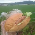 バーガー角 - 料理写真:ハンバーガー