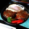 ぼす・G - 料理写真:ハンバーグ 目玉オプション