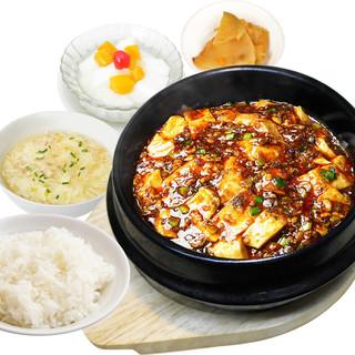 【ランチ】一番人気石焼麻婆豆腐600円