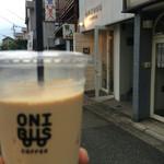 オニバスコーヒー - ラテ