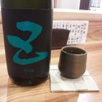 やまさん - 五橋 Five(ファイブ)ブルー 純米吟醸生酒