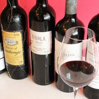 ワインも種類豊富にご用意
