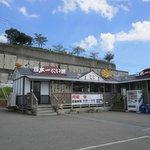 日本一たい焼き - 昭和29年福岡市野間の四ツ角で実演されたのが始まりの鯛やき屋さんです。