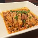 四川料理 蜀彩 - よだれ鶏