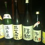 越中鮮魚居酒屋 かざくら - 富山の地酒が旨い!