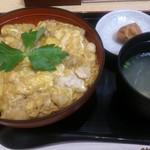 鶏三和 - 名古屋コーチンの親子丼セット