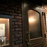 バー カドボール - ドア