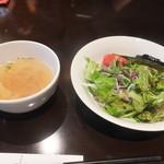 Teppanyamansai - サラダとスープ