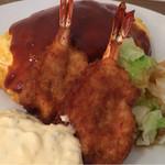 洋食屋 - オムライス大盛り+海老フライ  1000円