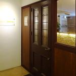 ラ・サルテン モデルノ - 2階入り口