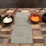 竹林cafe -