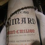 シノワ - 本日のワイン1(1990シャトーシマール サンテミリオン)