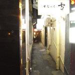 セブンカフェ - この通りを進んで真ん中あたりを右にまがるのだ。