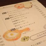 池袋 肉バルBon -