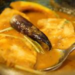 Rojiura Curry SAMURAI. - なす