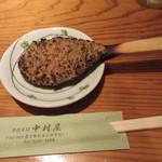 中村屋 - お通しは「焼き味噌」