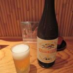 中村屋 - 瓶ビール