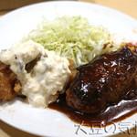 キッチンまつむら - ハンバーグとチキン南蛮